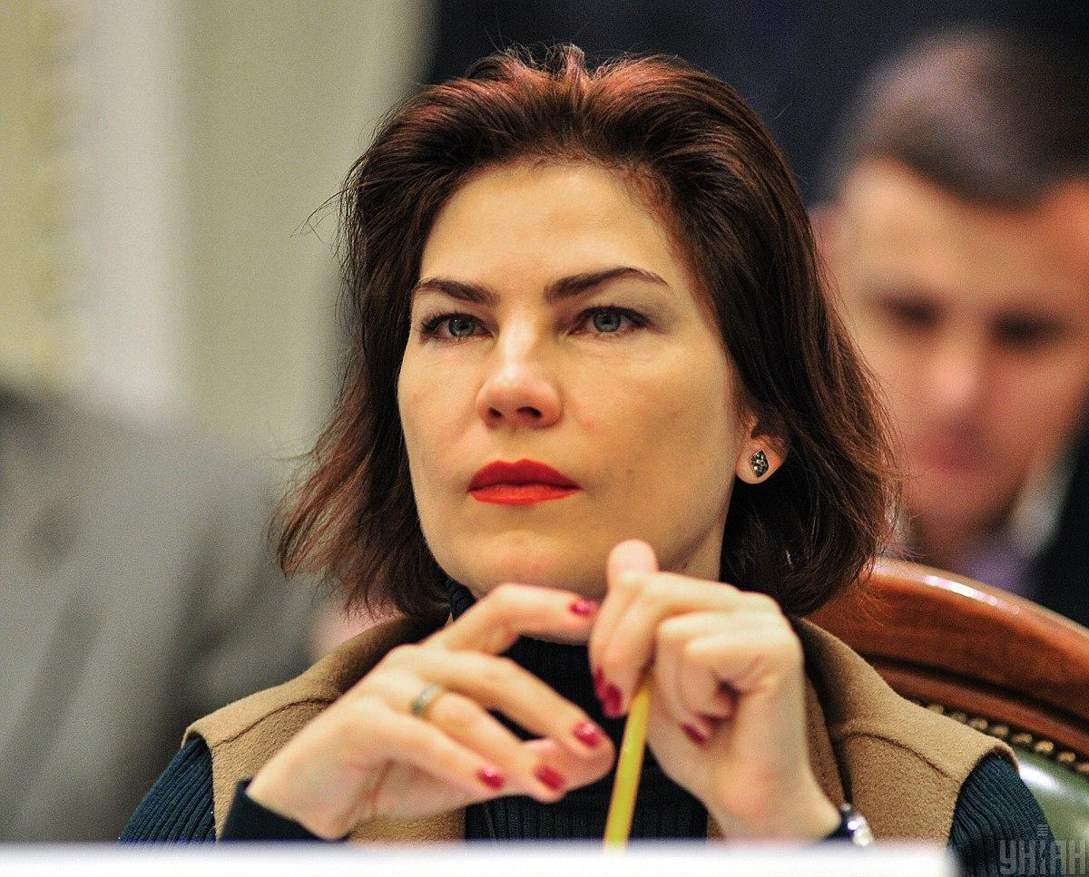 Chief Prosecutor Venediktova / Photo from UNIAN