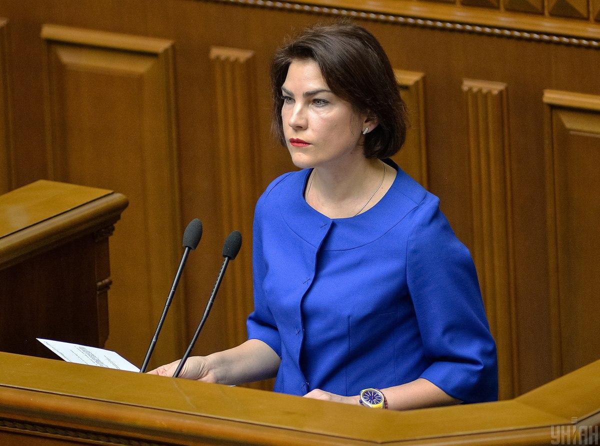Новим генпрокурором України може стати Ірина Венедіктова / Фото УНІАН