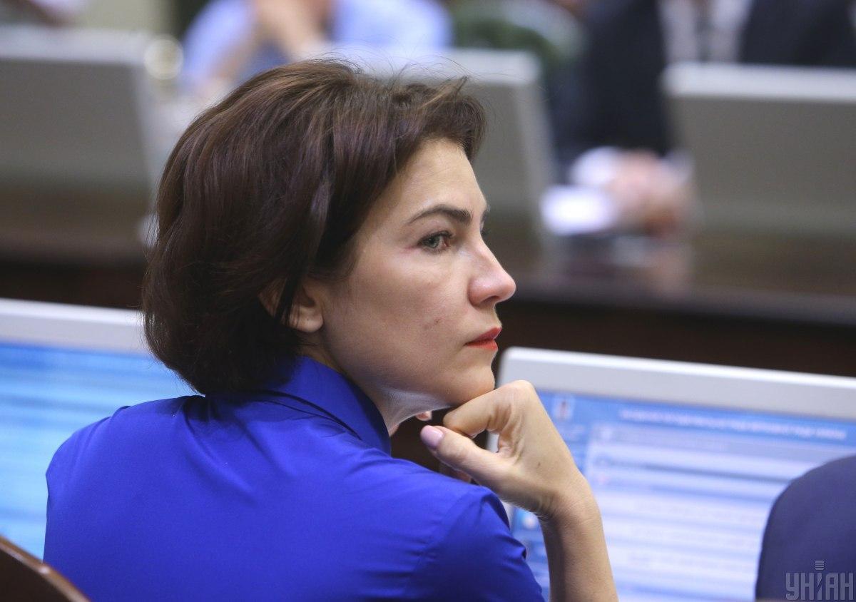Раніше Венедіктова працювала в ДБР / Фото: УНІАН