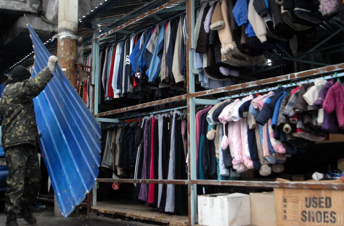 Одяг зловмисники збували через інтернет-магазин / Фото УНІАН