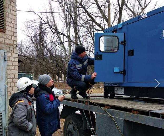 Авдеевка сегодня без электричества / Фото: ГСЧС