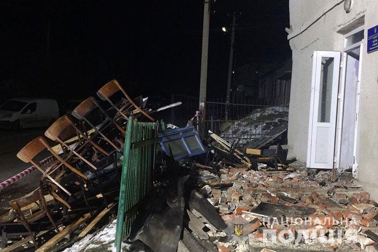 В результаті вибуху постраждало 8 дітей / Фото: Нацполіція