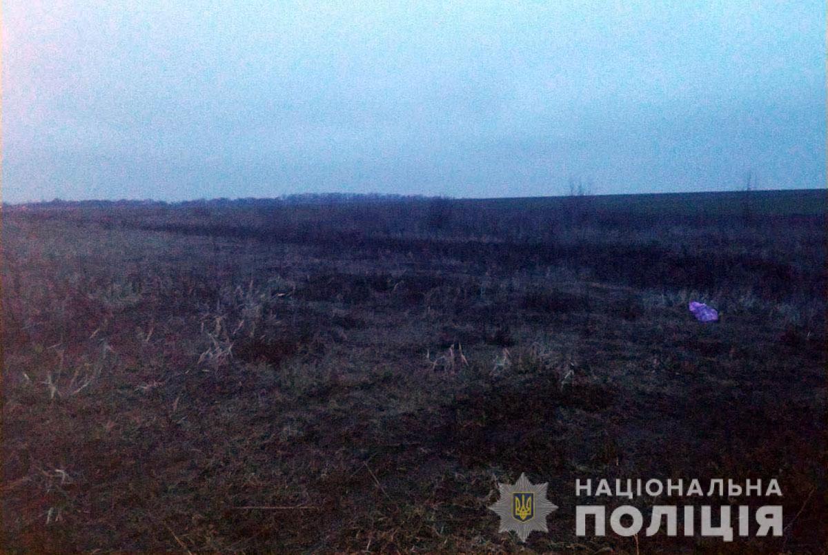 На место происшествия выехали правоохранители \ dn.npu.gov.ua