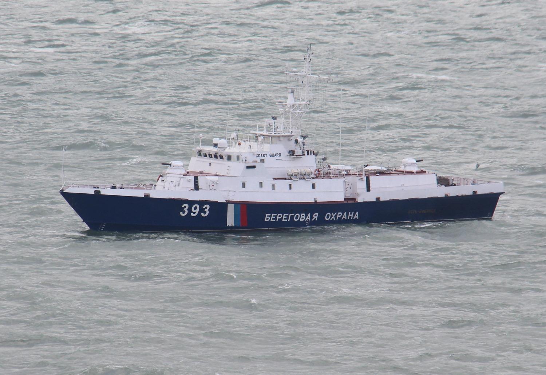 Корабель ФСБ займався розвідкою за 10 миль від українського узбережжя / twitter.com/DefenceU