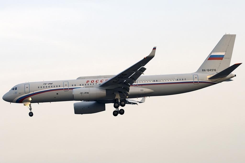 Над Крымом заметили самолет администрации президента РФ / wikipedia