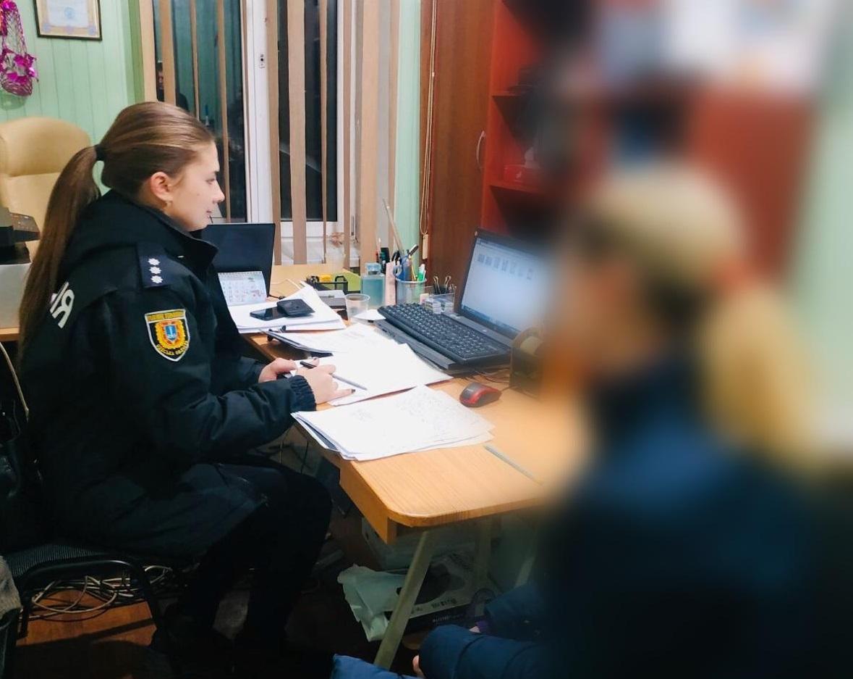 Женщина сама позвонила в полицию с заявлением об исчезновении ребенка/ фото НПУ