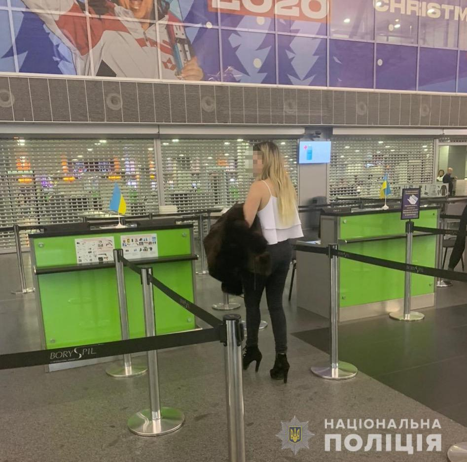На Київщині жінок продавала в секс-рабство / kv.npu.gov.ua