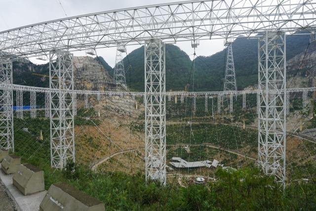 Китай ввел в строй 500-метровый радиотелескоп/ wikipedia