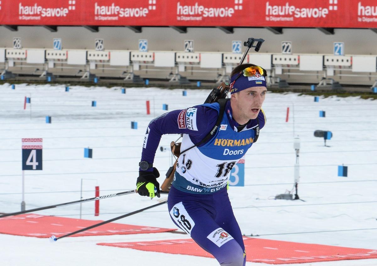 Пидручный допустил четыре промаха / фото: biathlon.com.ua