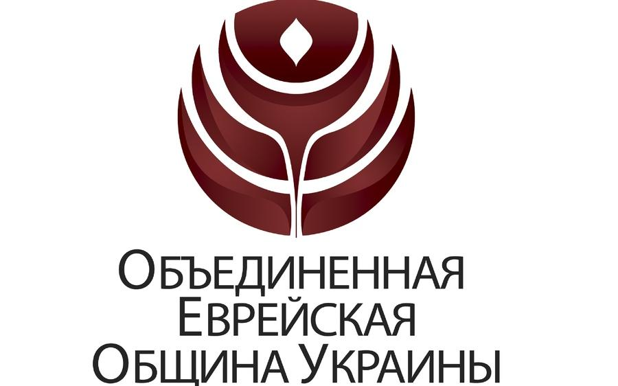 Image from jewishnews.com.ua