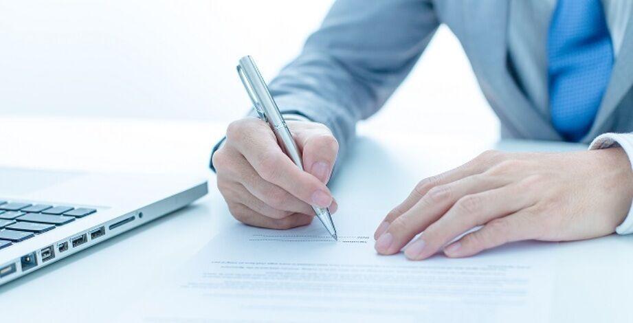 Трудовой договор может быть нескольких видов