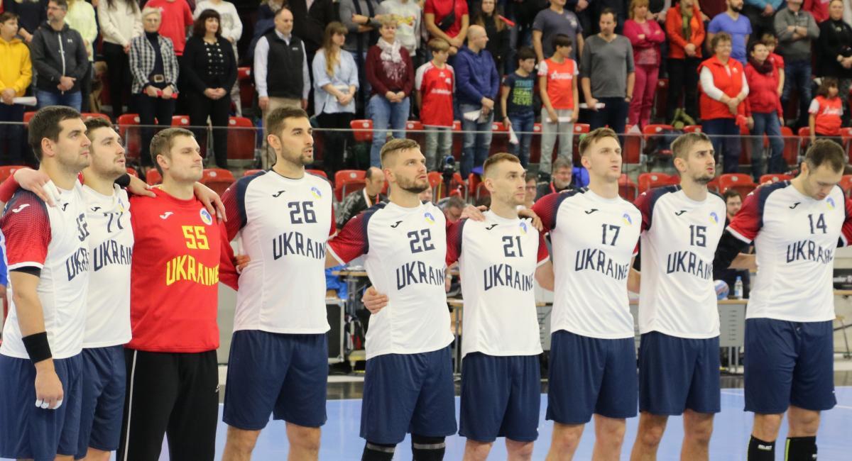 Украинцы стали последними в группе / фото: handball.net.ua