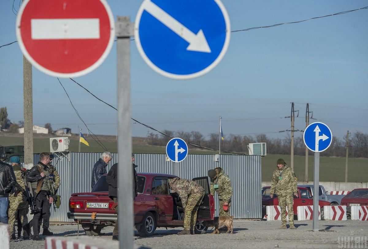 Украина открыла КПВВ / фото УНИАН