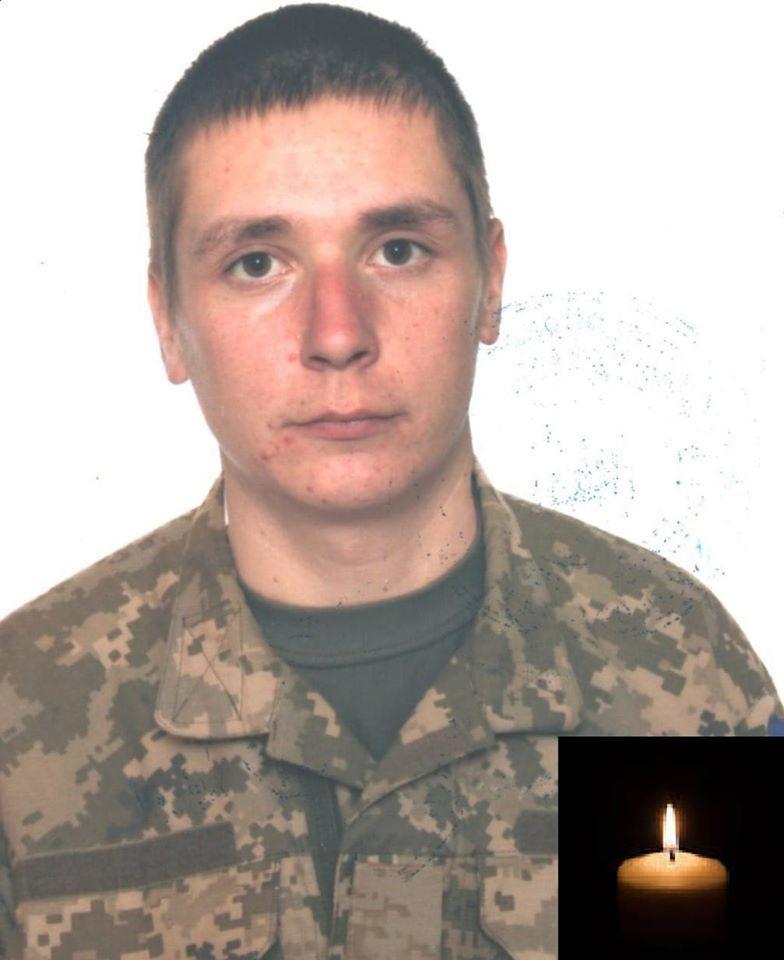 Военный погиб 13 января / facebook.com