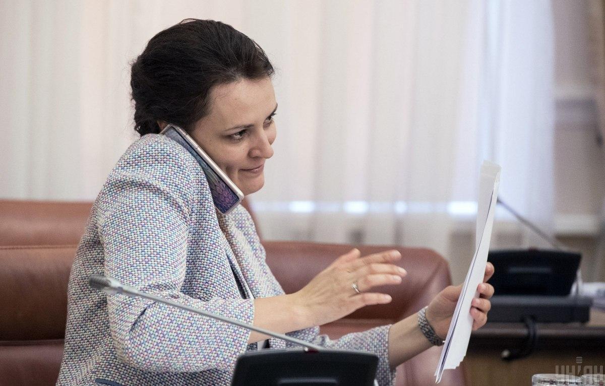 Законопроект был представлен замруководителя Офиса Юлией Ковалив/ фото УНИАН