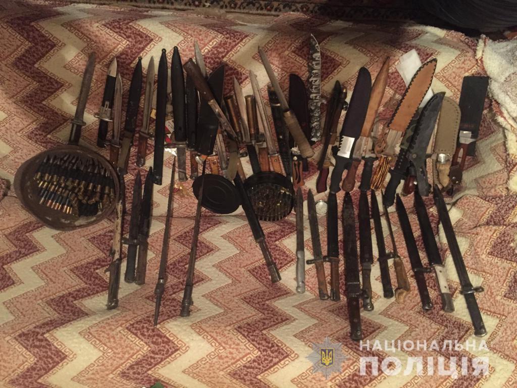 Открыто уголовное производство / mvs.gov.ua