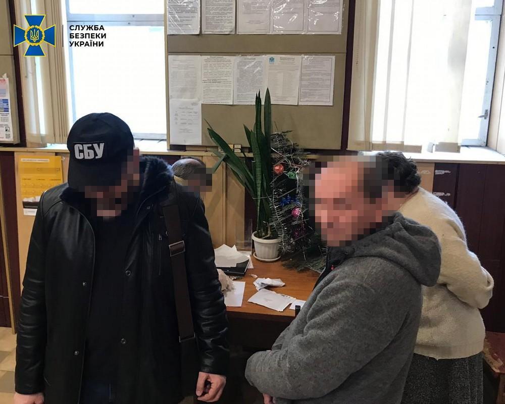 Психотропы заказывались через интернет у постоянного реализатора / ssu.gov.ua