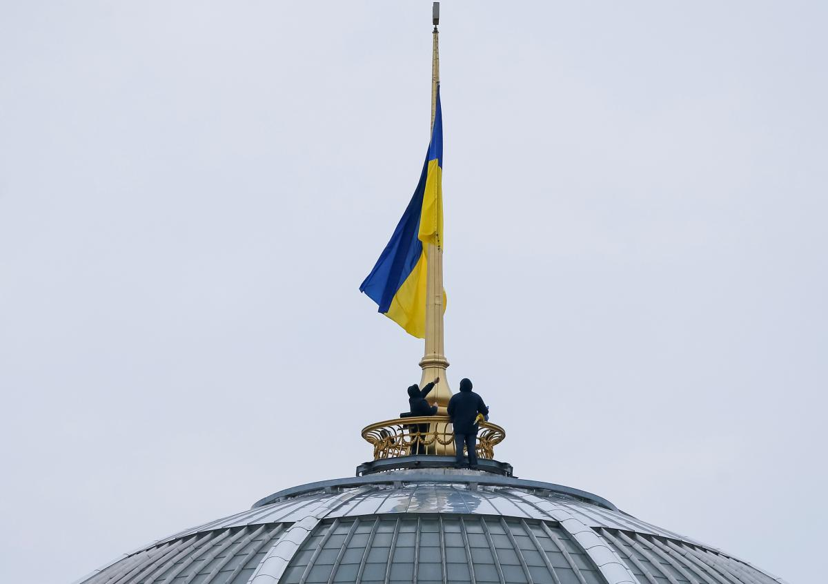 The top of Ukraine's parliament building / REUTERS