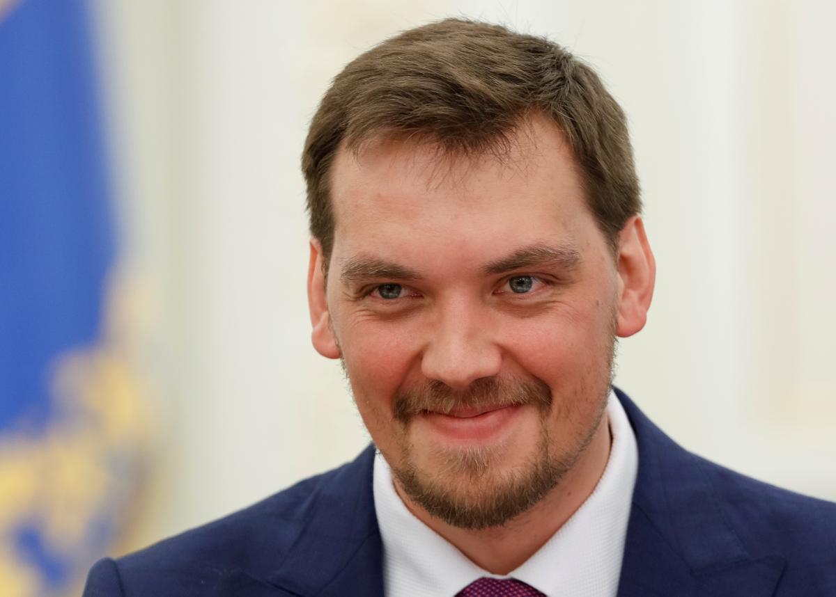 Олексій Гончарук / REUTERS