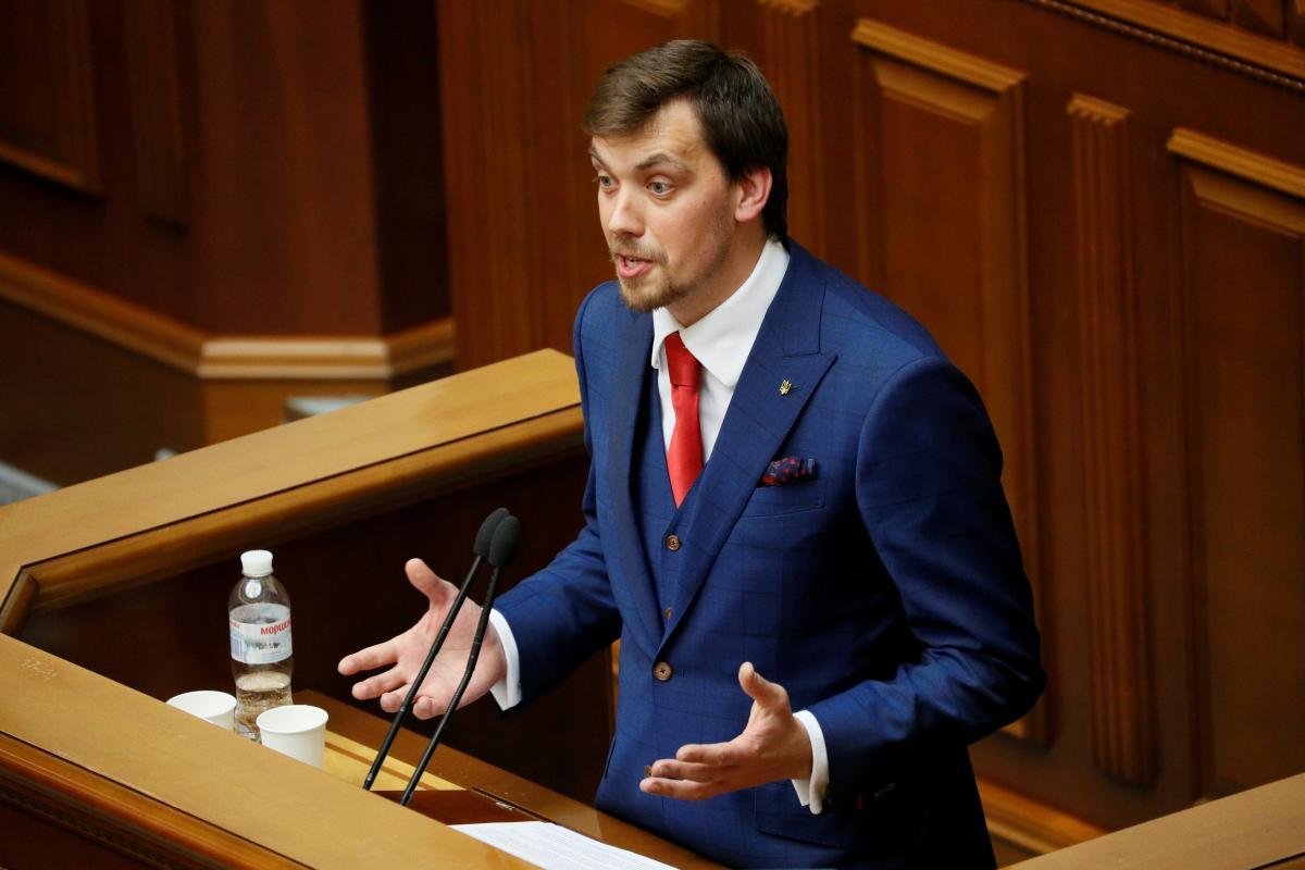 Премьер-министр Алексей Гончарук /REUTERS