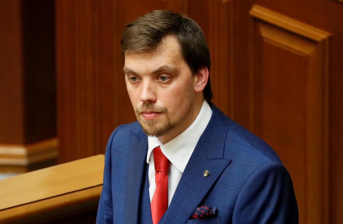 Олексій Гончарук / Фото: REUTERS