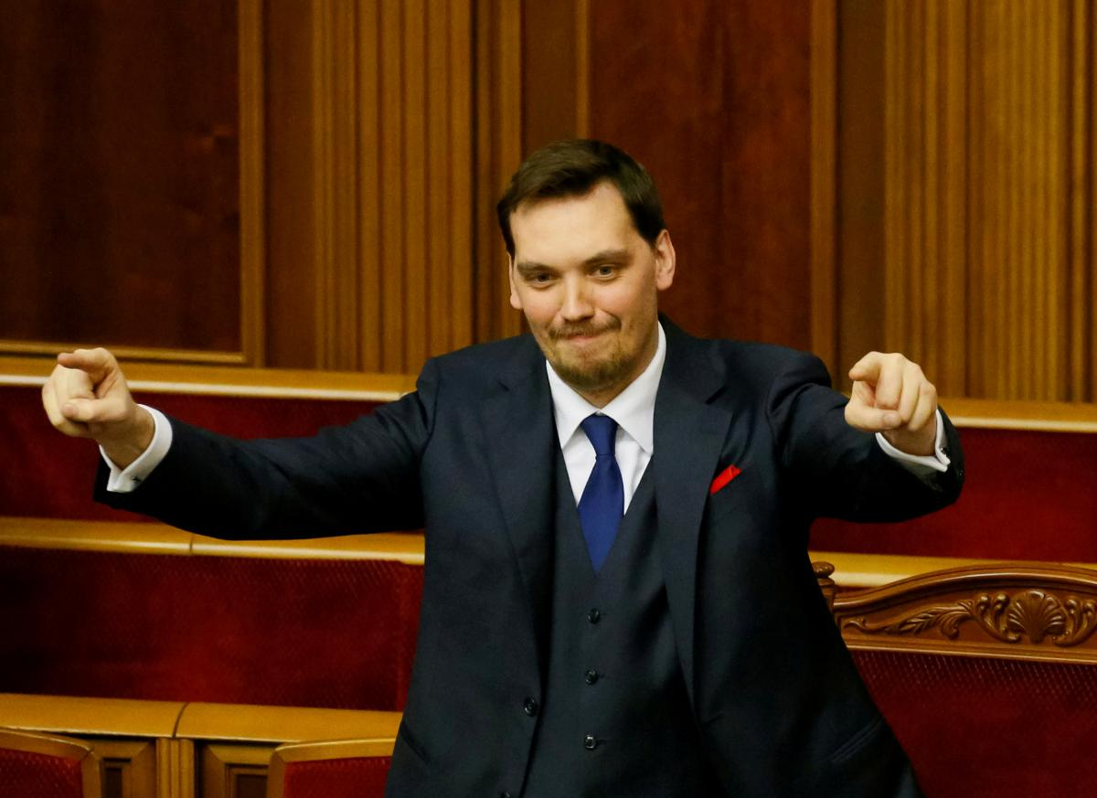 Алексей Гончарук /REUTERS