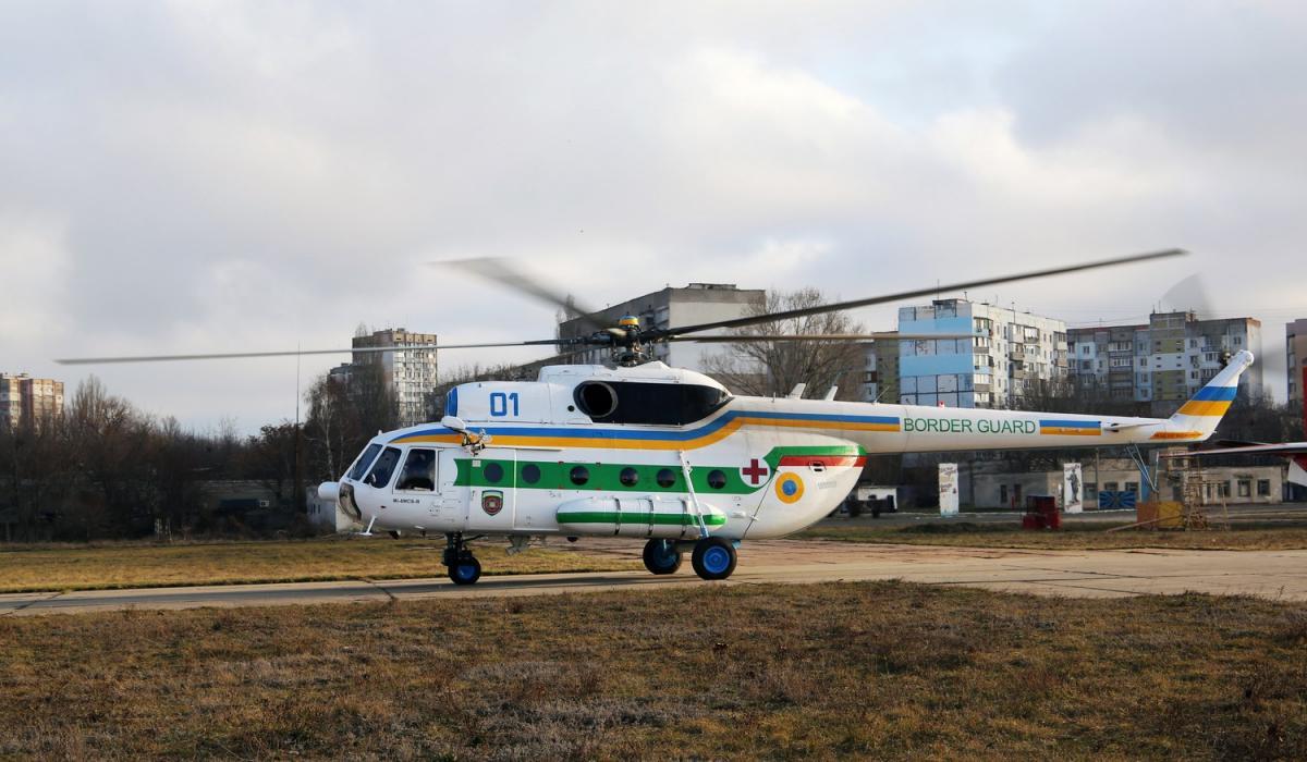 Сейчас завершается модернизация второго такого же вертолета / Фото: dpsu.gov.ua
