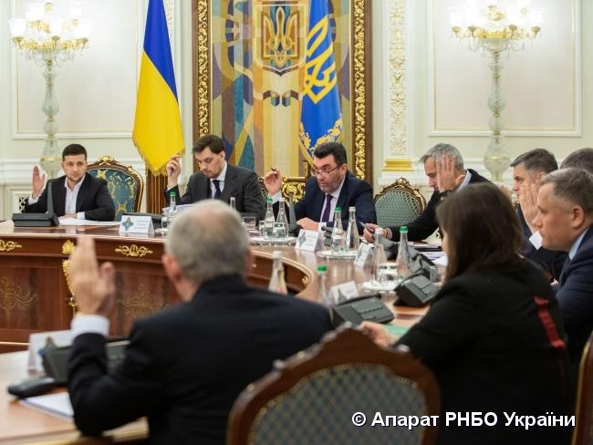 The meeting took place on Jan 17 / Photo from rnbo.gov.ua
