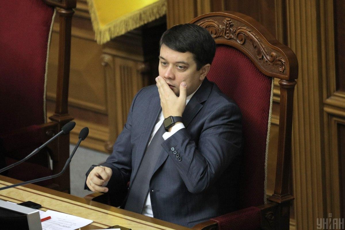 Разумков хочет оставаться председателем парламента / фото УНИАН