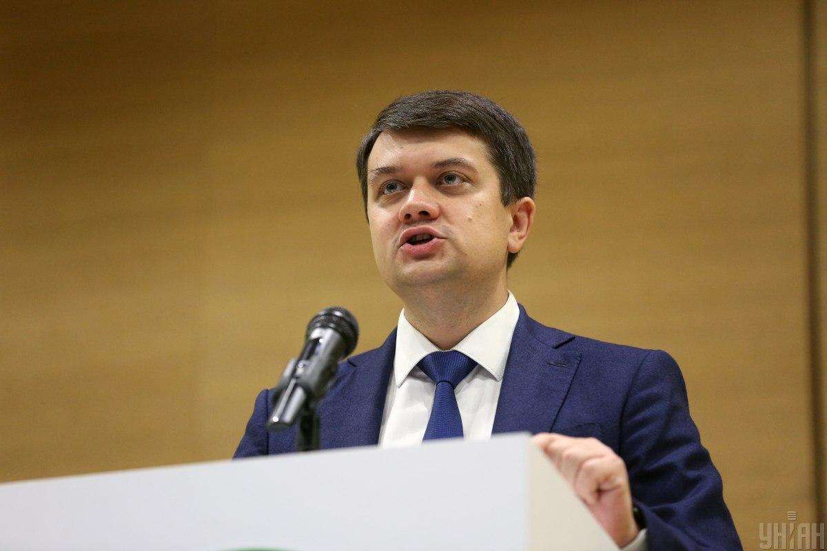 """30 вересня Разумков повідомив, що """"Слуга народу"""" ініціювала його відставку з посади голови Верховної Ради / фото УНІАН"""