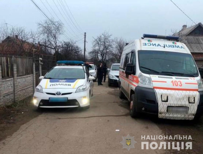 Мужчину задержали / фото: пресс-служба полиции