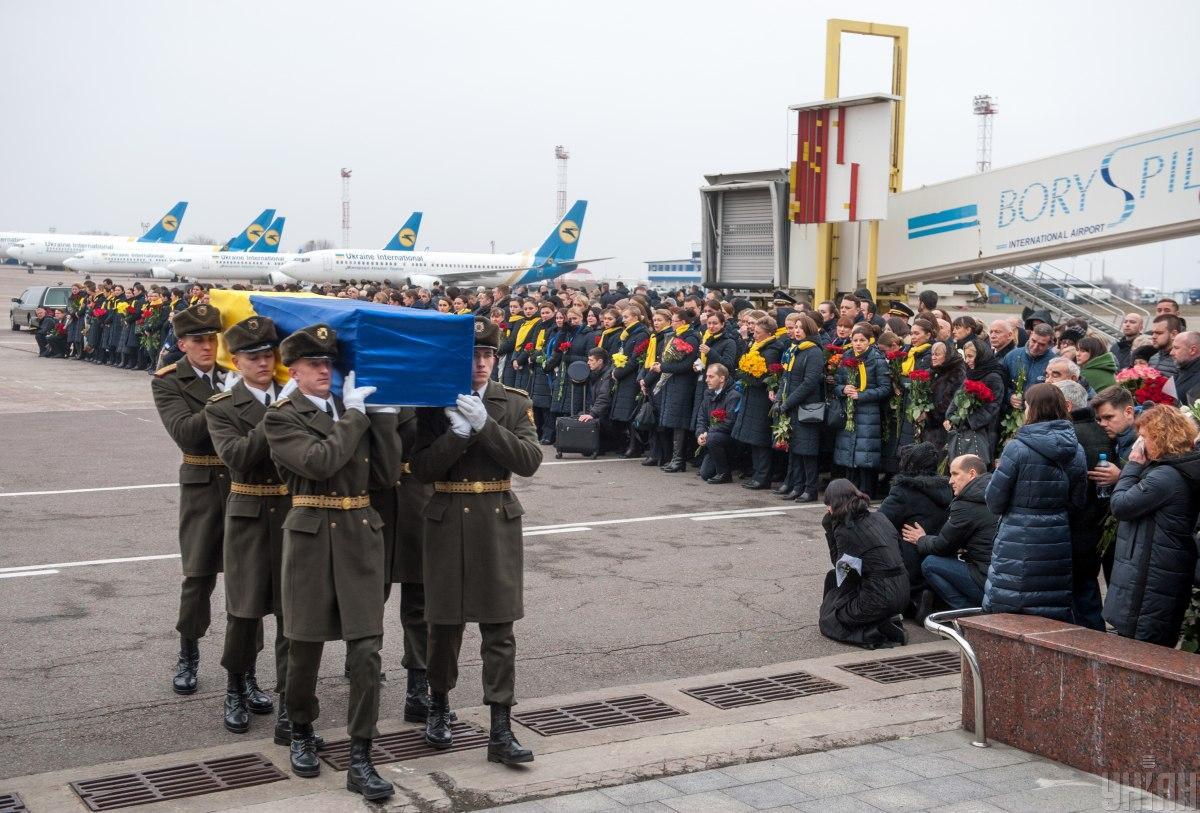 """В """"Борисполе"""" сегодня прощаются с жертвами рейса PS752 / УНИАН"""