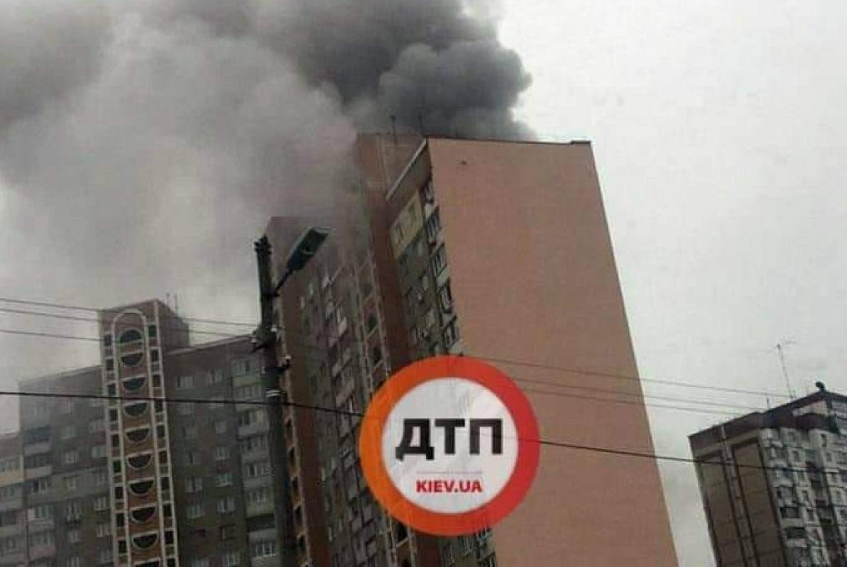 На столичной Троещине загорелась многоэтажка / dtp.kiev.ua