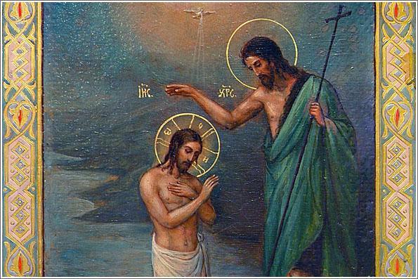Иоанн крестил в водах реки Иордан Иисуса Христа