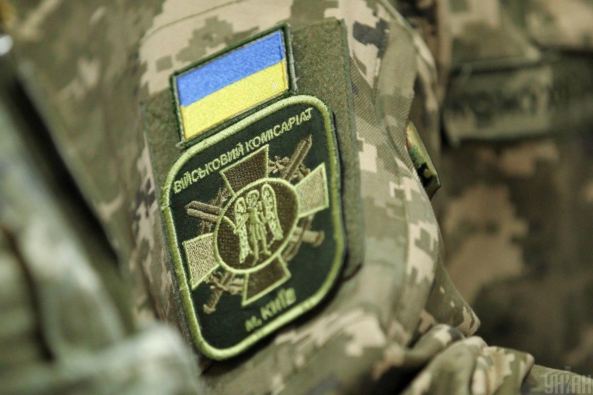 Рада проголосовала за реформу военкоматов и ввела новый вид военной службы / фото УНИАН
