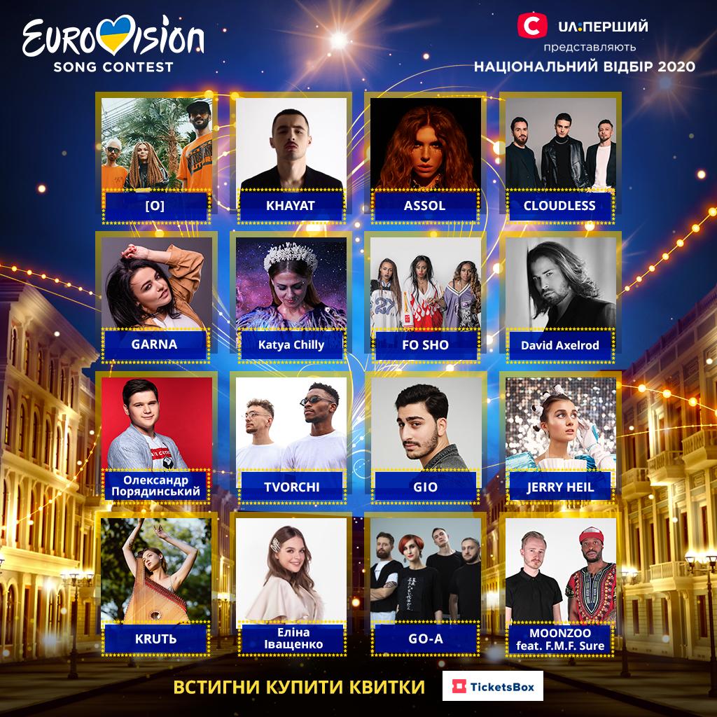Участники нацотбора на Евровидение / СТБ