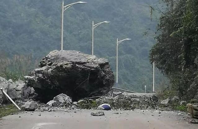Магнитуда землетрясения составила 6,0 / Global News
