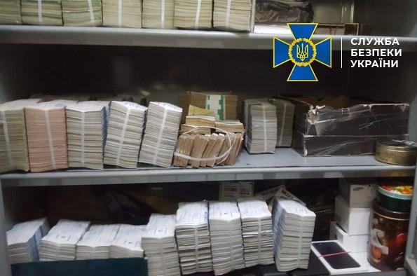 У фигурантов дела Гандзюк провели обыски / ssu.gov.ua