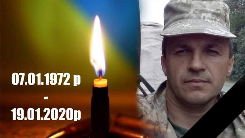 На Донбасі загинув молодший сержант Олександр Слободанюк \ 72 ОМБр ім. Чорних Запорожців