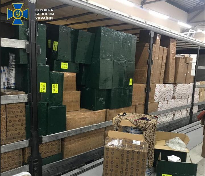 Вантаж вилучено до прийняття рішення судом / ssu.gov.ua