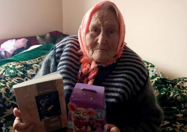 """Жінка перемоглау конкурсі """"Читач року"""" / rubryka.com"""