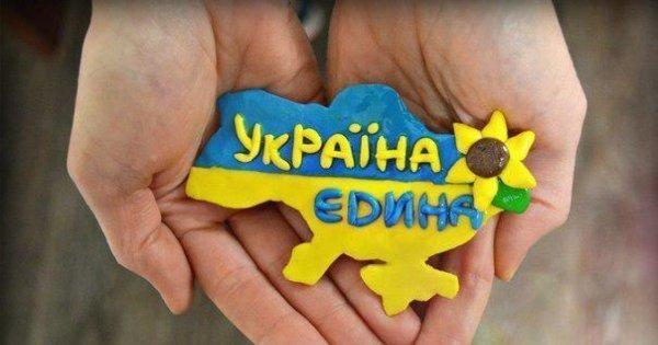 Картинки ко Дню Соборности Украины / argumentua.com