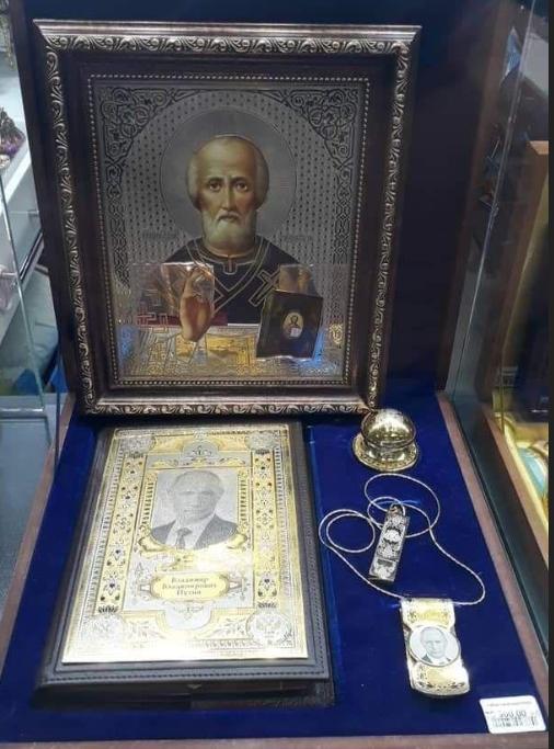 Такий набір можна придбати за 79 тисяч рублів / twitter.com/ArkChaplygin