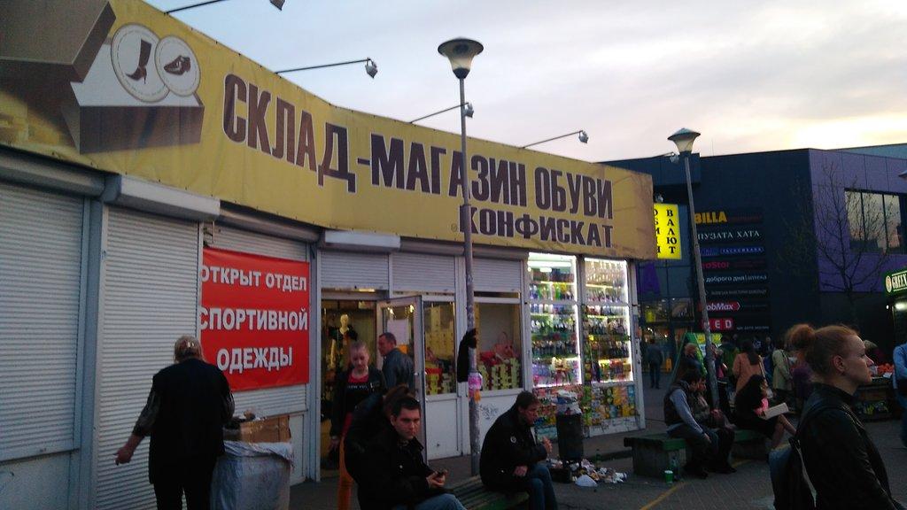 Тривають слідчі дії / yandex.ua/maps
