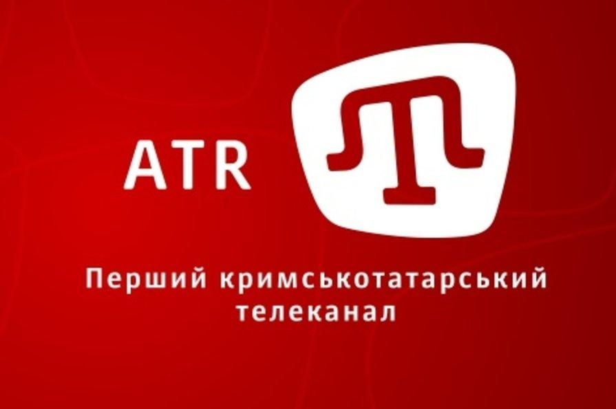 ATR has slashed 90 percent of its own programming / Image from atr.ua