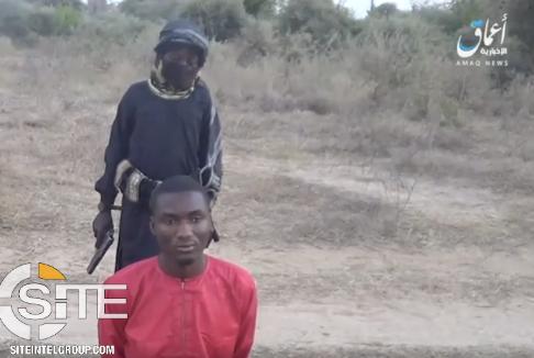 Эта казнь могла произойти на территории Нигерии / twitter.com/Rita_Katz