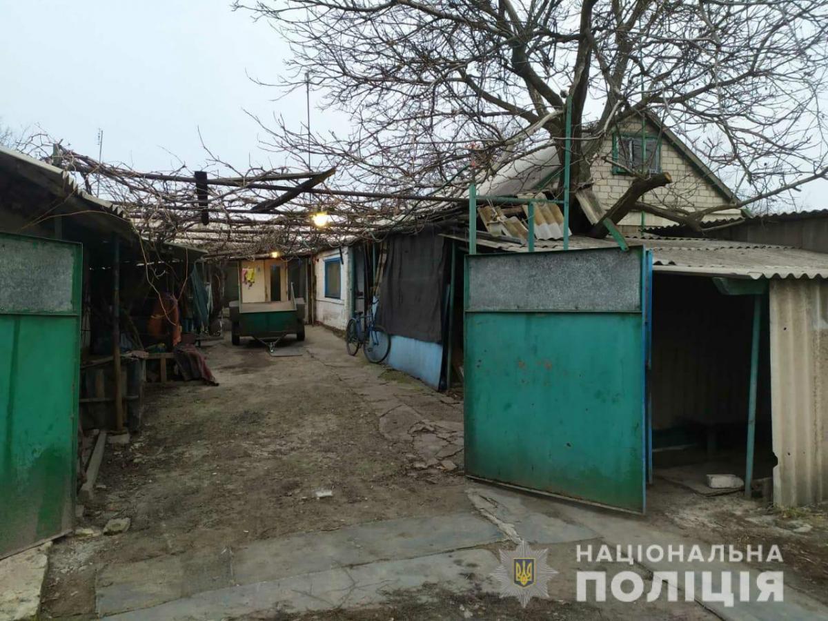 Правоохранители открыли дело по статье об умышленномтяжкомтелесномповреждении/ dp.npu.gov.ua