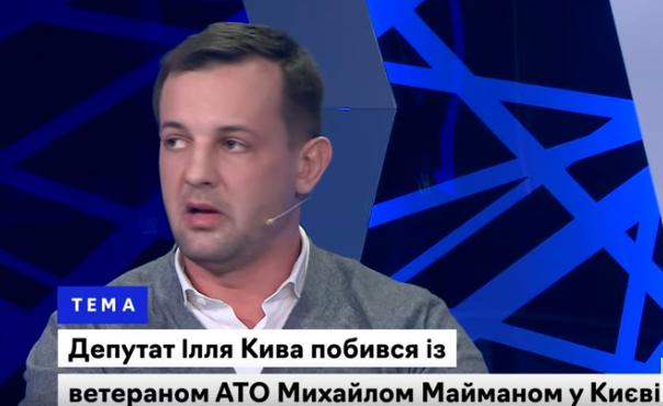 Майман рассказал о конфликте с Кивой / фото скриншот телеканал НАШ