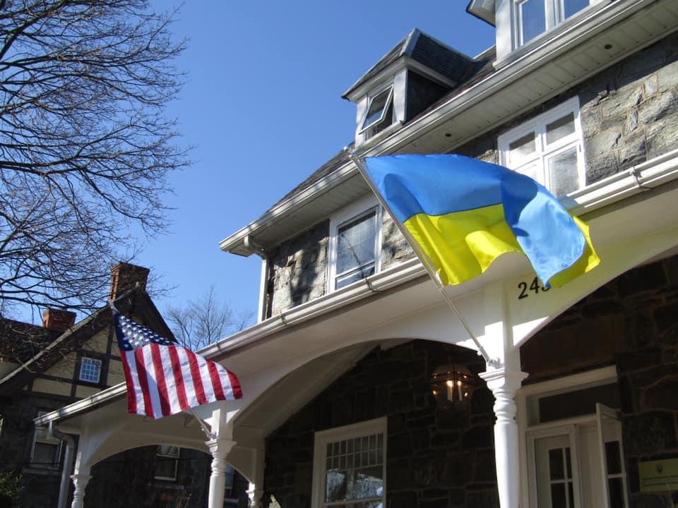 Открытие произошло накануне / фото facebook.com/ukr.embassy.usa
