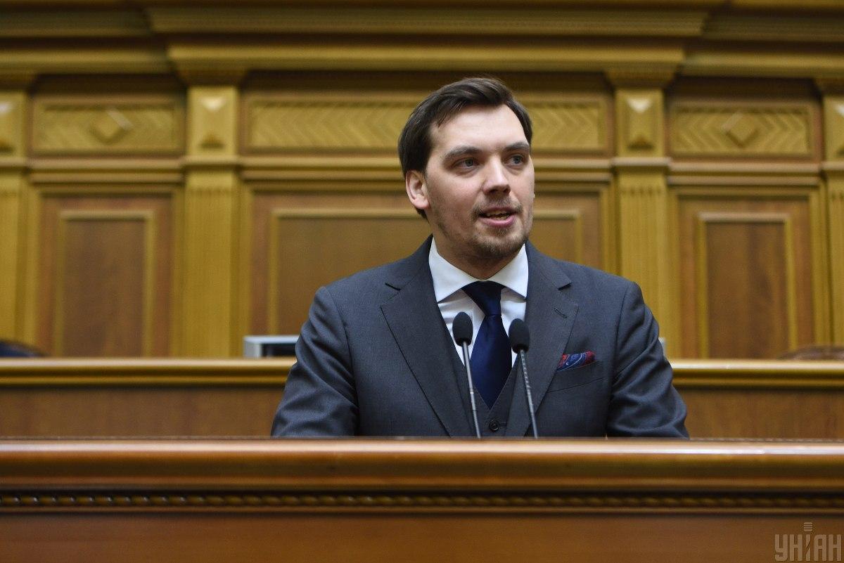 Кабмин Гончарука не собирается в отставку / фото УНИАН